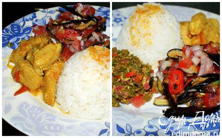 Рецепт Биф-карри,рис,кудрявая петрушка,салат из баклажан