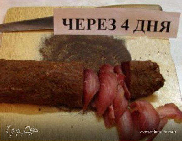 Бастурма армянская в домашних условиях рецепт пошагово