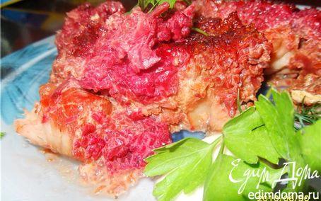 Рецепт Рыбка, запеченная под шубкой из свеклы