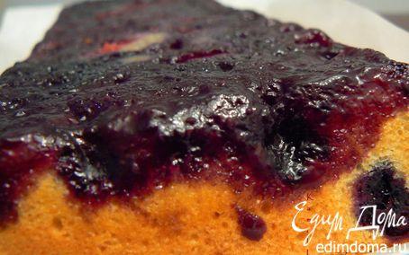 Рецепт Черничный пирог-перевертыш