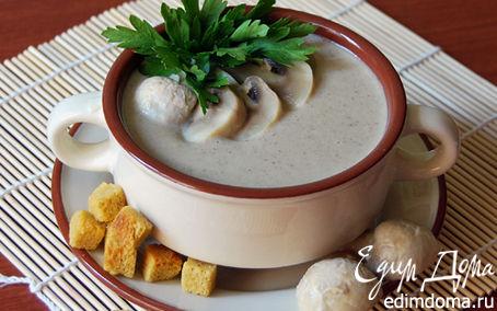 Рецепт Молочный суп-пюре с шампиньонами