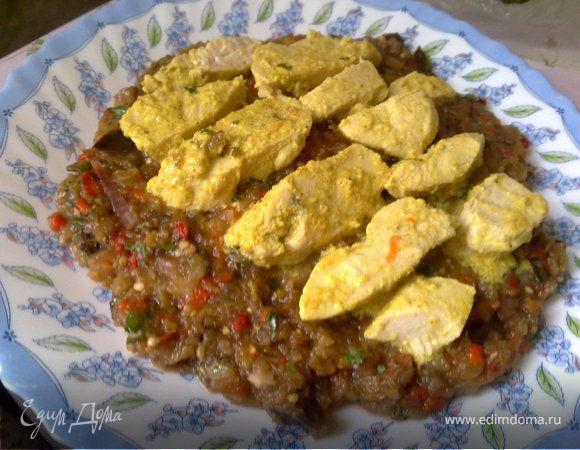 Курица-карри с печеными баклажанами и лимонным соусом