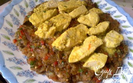 Рецепт Курица-карри с печеными баклажанами и лимонным соусом