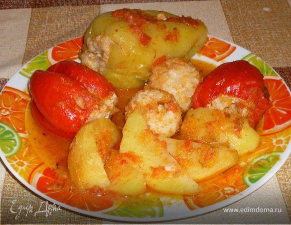 Перец фаршированный тушеный с картофелем