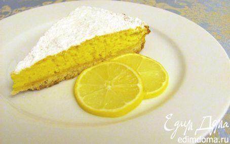Рецепт Нежный лимонный пирог