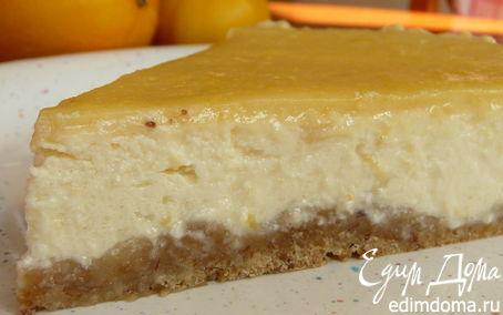 Рецепт Лимонный йогуртовый пирог с заварным кремом