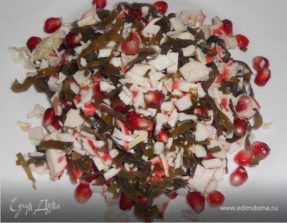 рецепт салат из капусты и граната