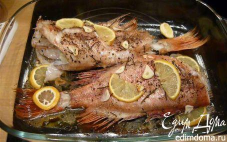 Рецепт Морской окунь с чесноком и травами