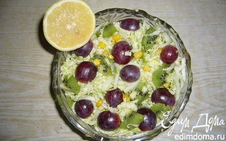 Рецепт Салат с киви и виноградом