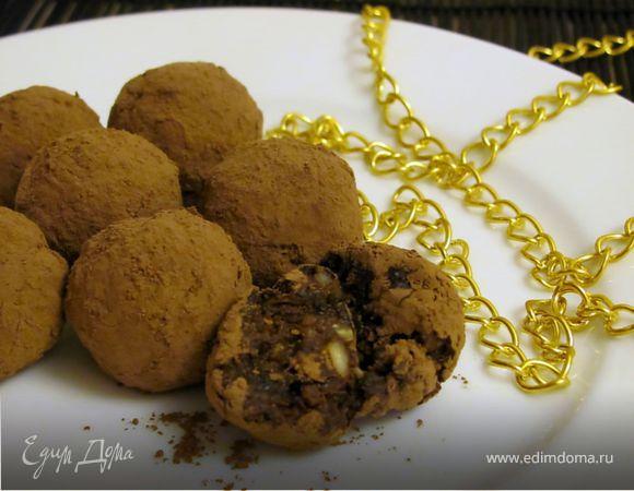 Трюфели с черносливом и орехами