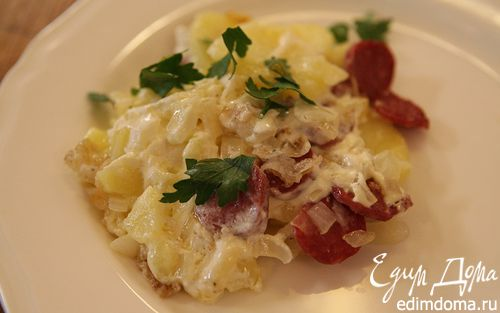 Рецепт Закуска из картошки с копченой рыбой