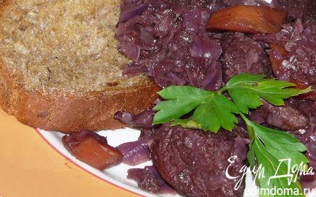 Рецепт Говядина с красной капустой