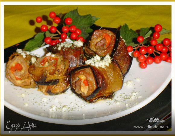 Мясные рулетики с баклажанами, брынзой и помидорами