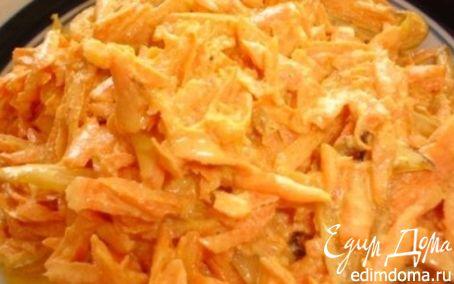 Рецепт Салат морковь с ананасом