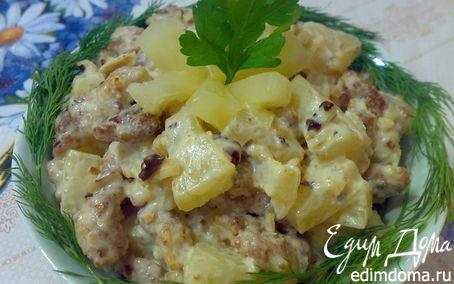 Рецепт Салат с куриным филе,ананасами и грецкими орехами