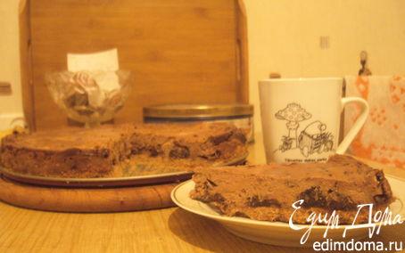 Рецепт Шоколадно-кофейное наслаждение с черносливом