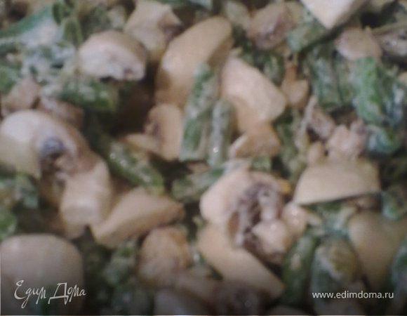 Салат из сырых шампиньонов и стручковой фасоли