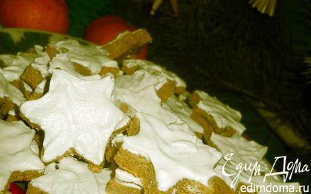 Рецепт Zimtstern. Немецкое рождественское печенье.