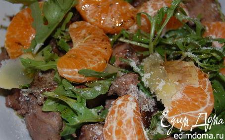 Рецепт Салат с куриной печенью, мандаринами и руколой