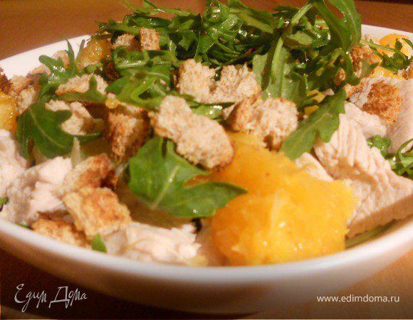 Салат с индейкой и апельсинами
