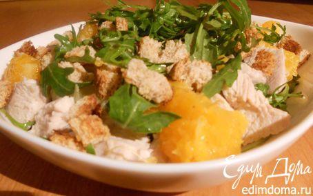 Рецепт Салат с индейкой и апельсинами