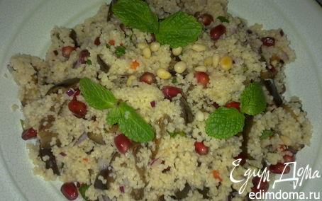 Рецепт Салат с кускусом, баклажаном и гранатом