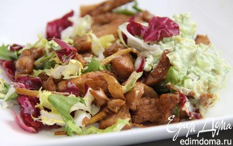 Рецепт Медово-имбирная курица с авокадо и сыром! И 381 ккал. в 1 порции:-)