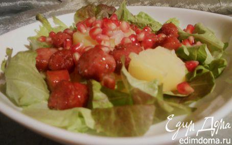 Рецепт Теплый картофельный салат с колбасками и гранатом