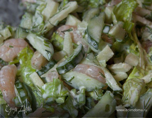 Салатик с креветками и яблочком