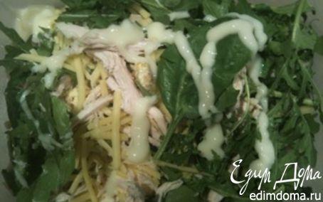Рецепт Салат по-австралийски :)