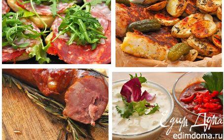 Рецепт Ужин для болельщиков (Чоризо и Сальчичон, Жареная колбаса, Рыба и чипсы)