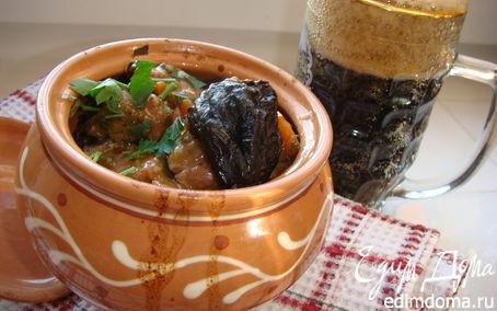 Рецепт Мясо с портером и черносливом.