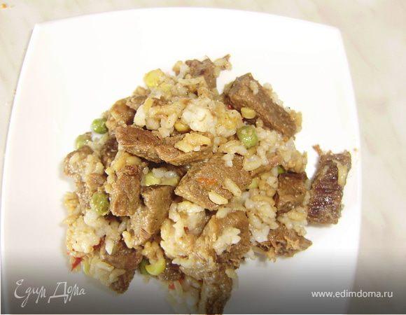 Говядина, рис и еще кое-что.........!!!!!