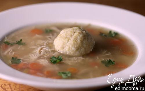 Рецепт Мой любимый суп с клёцками из мацы (Matzah Ball soup)