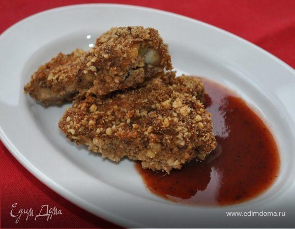Куриные крылышки с горчицей и орехами