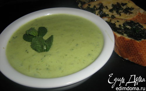 Рецепт Суп из авокадо с мятой и мятными хлебцами.