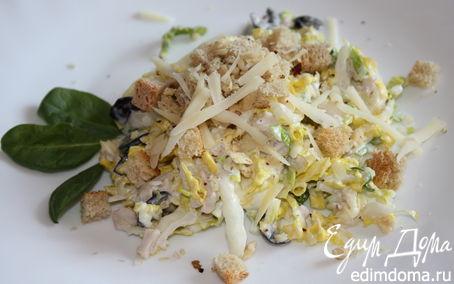 Рецепт Салат из курицы, пекинской капусты и маслин