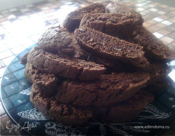 Шоколадные бискотти
