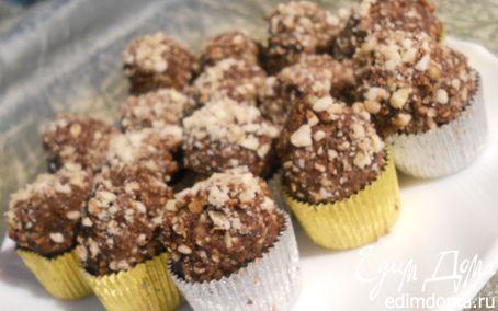 Рецепт Шоколадные конфеты с вафлями и орехами