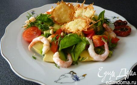 Рецепт Салат с авокадо, креветками и чипсами из пармезана.