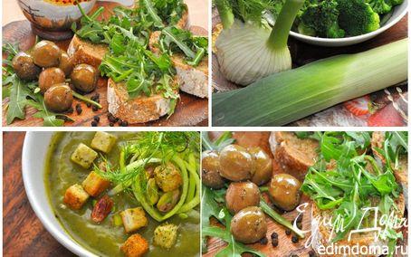Рецепт «Тосканский Бранч» часть 1 – Кростини с оливками и Зеленый суп-пюре (Постные дни)