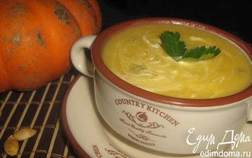 Рецепт Тыквенный суп с грушами и корицей