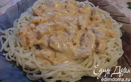Рецепт Спагетти с курицей под сырным соусом ВИОЛА