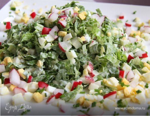 Салат с яйцом и редисом! И всего 273 ккал. в 1 порции!