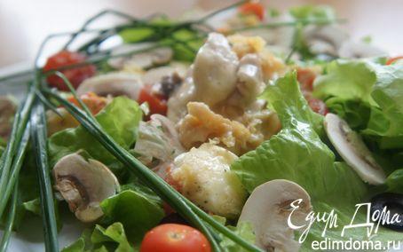 Рецепт Салат с цыпленком, обжаренным пармеджано, черри и моцареллой