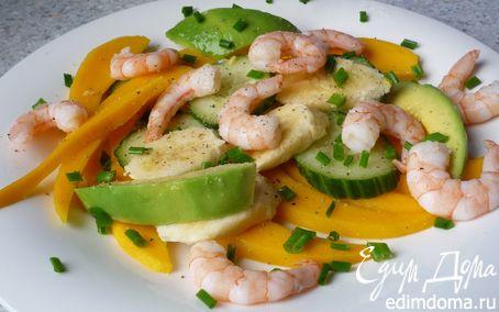 Рецепт Экзотический салат с манго, авокадо и креветками