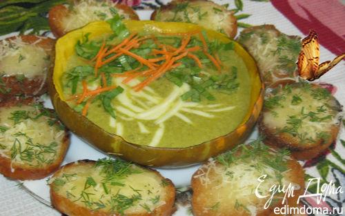 Рецепт Тыквенный суп-пюре со щавелем.