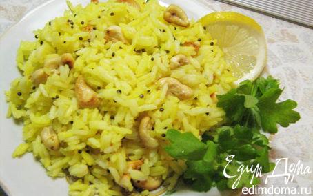 Рецепт Солнечный рис