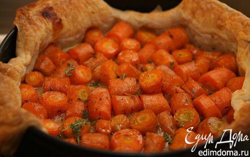 Рецепт Пирог с морковью, медом и тимьяном