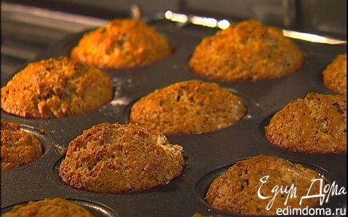 Рецепт Маффины с шоколадом и грецкими орехами